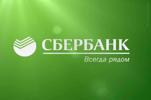 Кредит наличными в левобережном банке