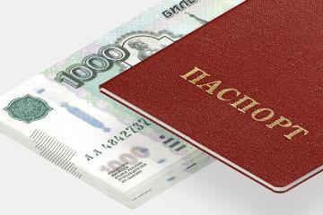 Взять кредит наличными быстро в перми микрокредиты займы i