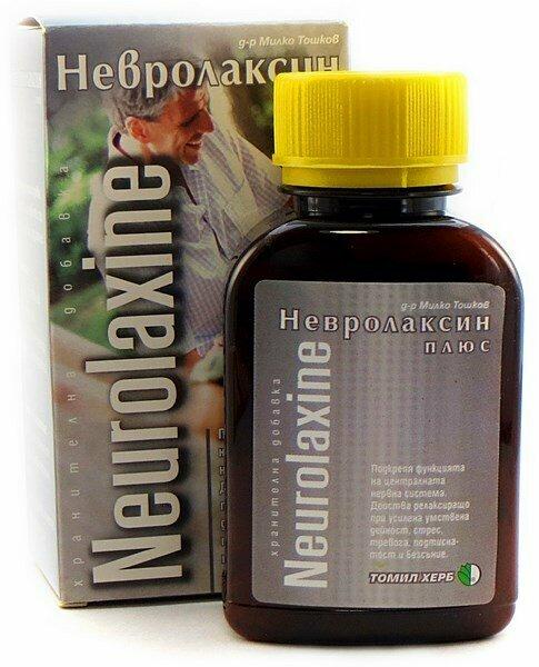 Neyrolock для восстановления нервной системы в Элисте