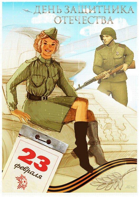 Открытка с 23 февраля военному врачу, гифка