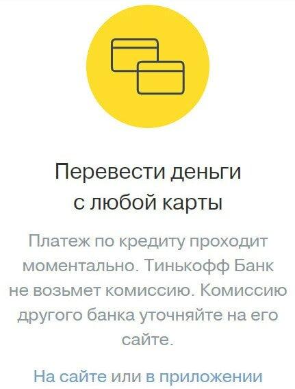 банк восточный рассчитать кредит онлайн