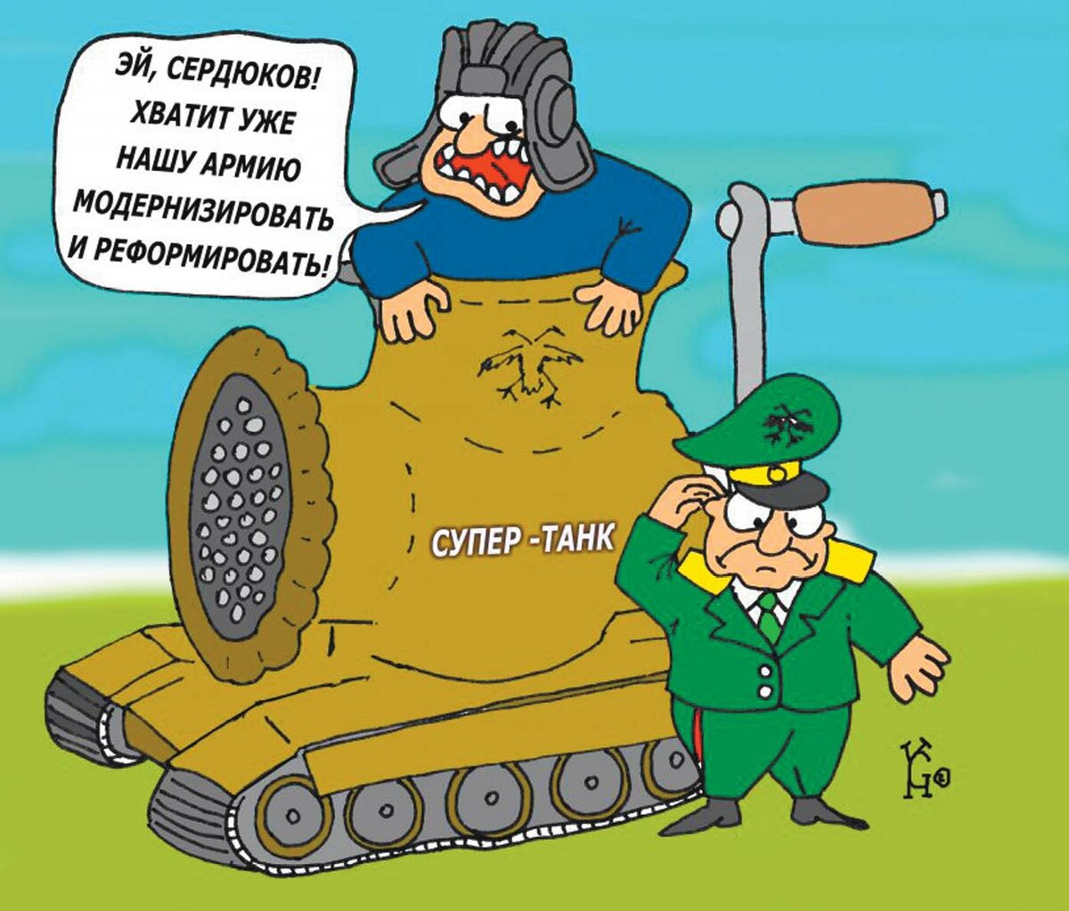 Смешные картинки про армия