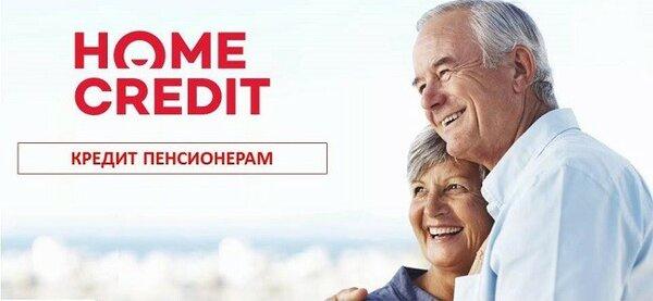 Сбербанк рефинансирование кредитов других калькулятор