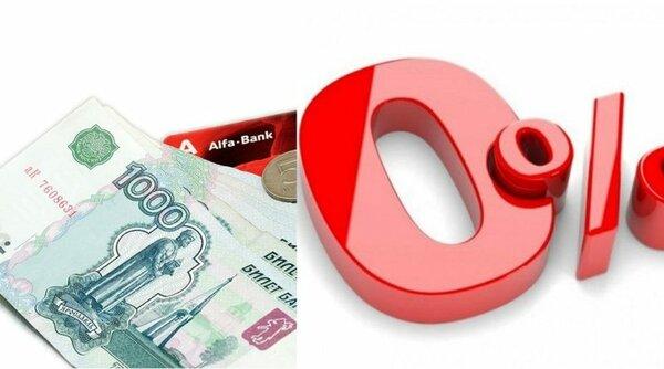 Мфо в курске дающие займы без отказа