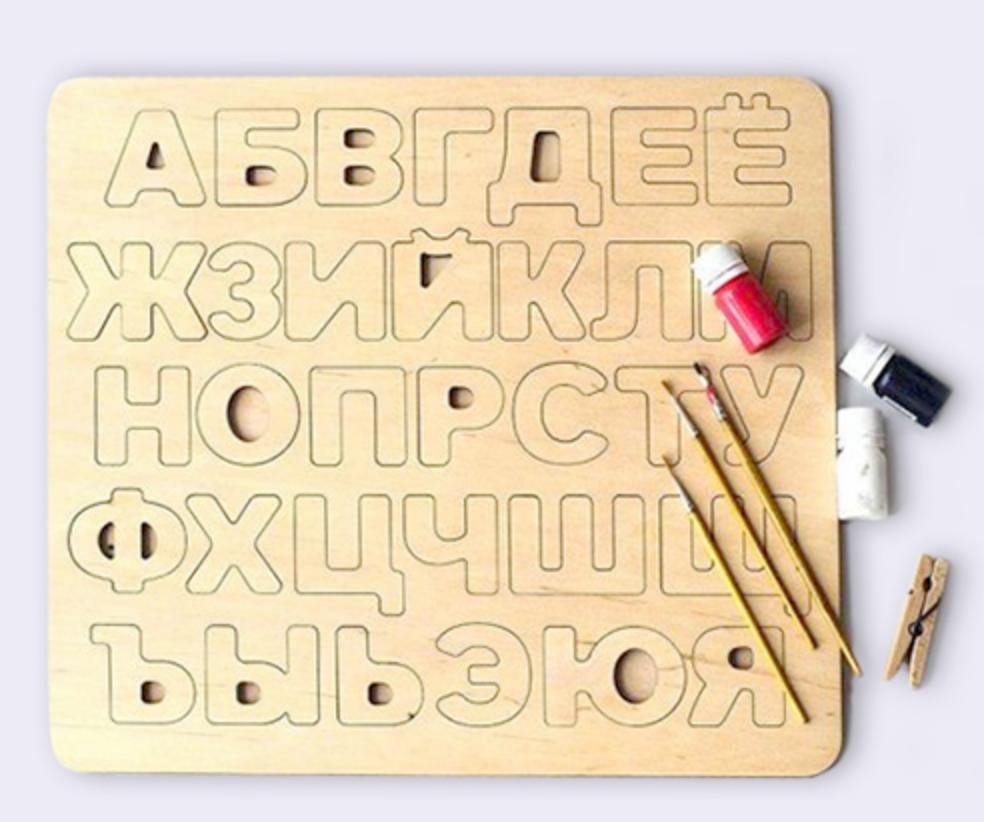 Wood Master - методика обучения чтению