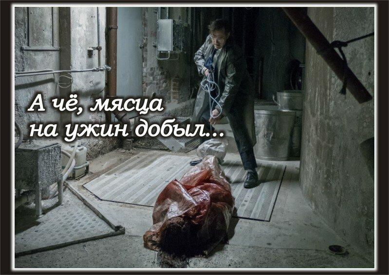 от свиньи