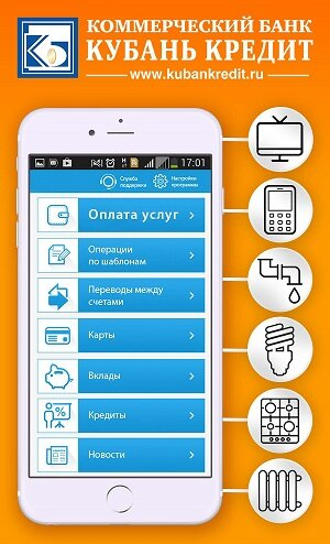 тинькофф кредит онлайн на карту