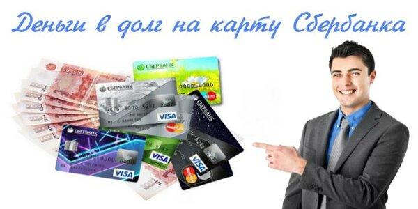 займ на qiwi кошелек без проверок и отказа