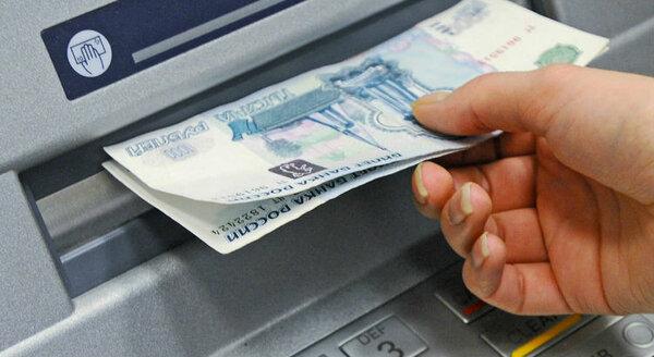Мтс кредит наличными онлайн заявка