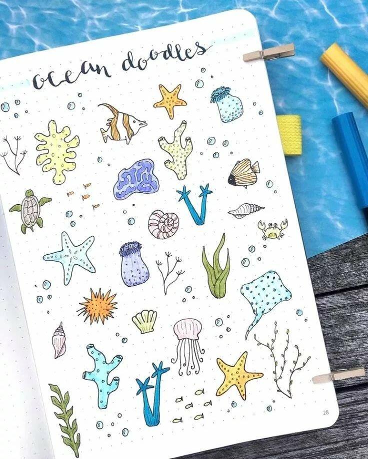 Прикольные рисунки для ежедневника, анимация дорогою