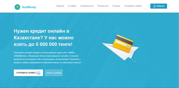 банк горящих путевок официальный сайт поиск тура москва