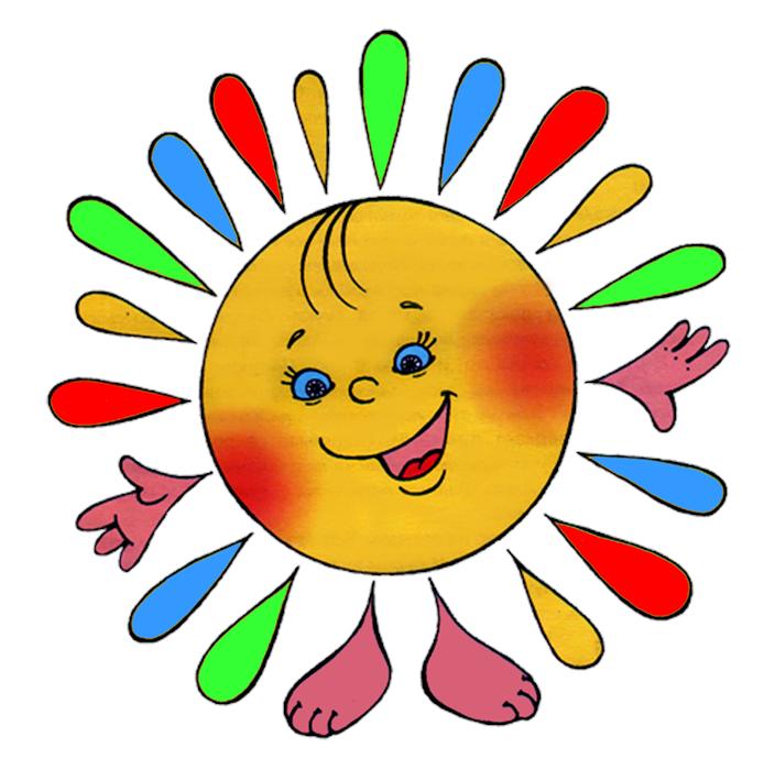 Солнышко картинка на прозрачном фоне, смешное картинки