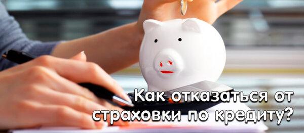 Пенсионер кредит на карточки