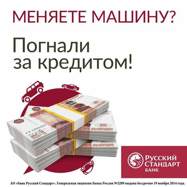Кредит безработным красноярск отзывы