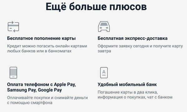 взять займ 100000 рублей с плохой кредитной историей vzyat-zaym.su