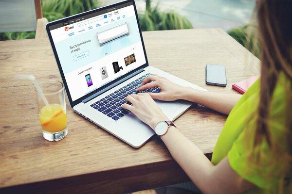 деньги маркет павлодар займ онлайн кредит под бизнес казахстан