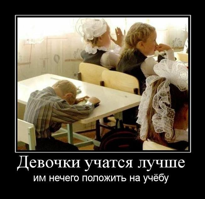 Прикольные картинки о учебах