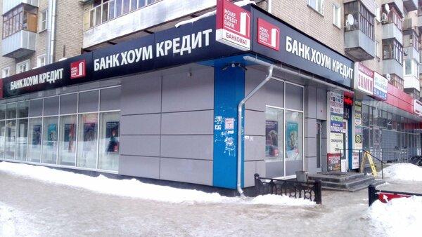 кредиты на машину сбербанк