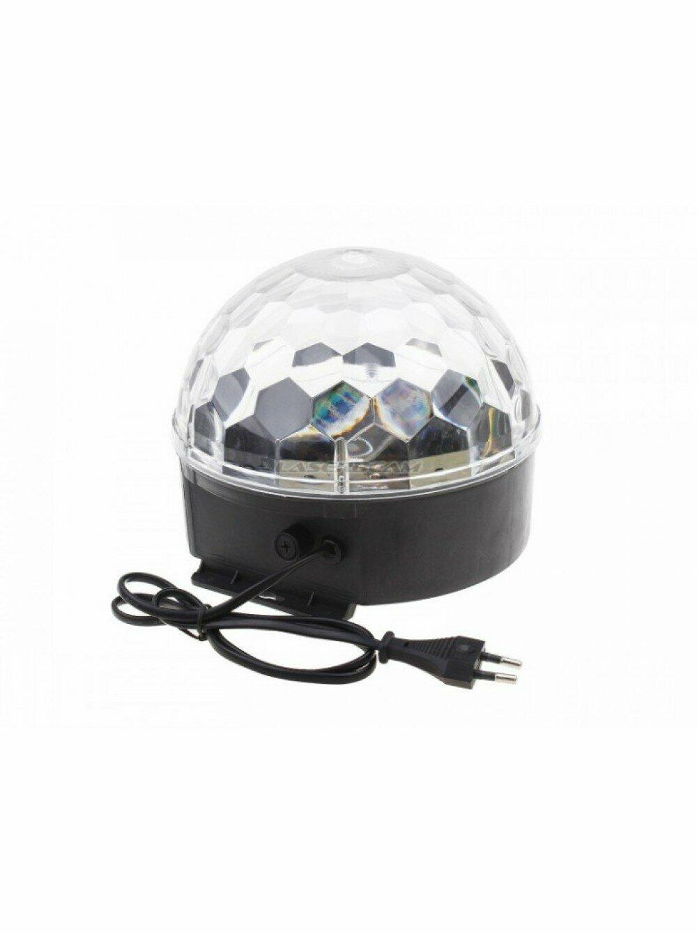 Лампа Led Crystal Magic Ball в Богородицке