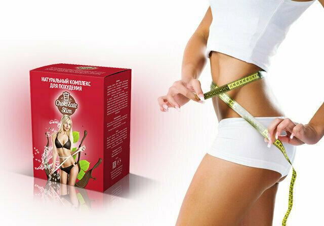 power slim для похудения