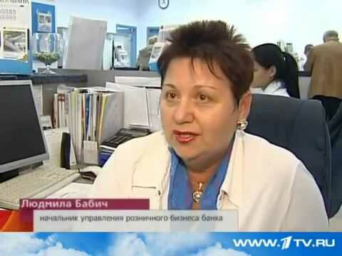 Кредит наличными для неработающих пенсионеров в томске