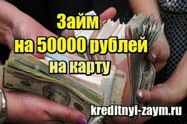 взять кредит 10000 рублей в сбербанке занято при звонке