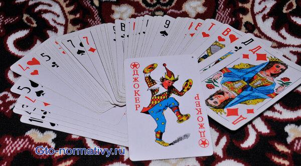 Карты играть с людьми казино самп рп 09 сервер