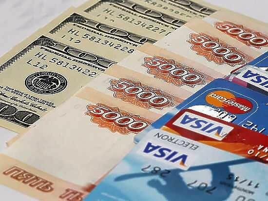 Какой потребительский кредит выбрать