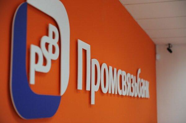 онлайн заявка на кредит в почтобанке пермь