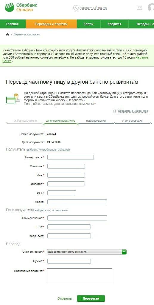Кредитный калькулятор мтс потребительский кредит