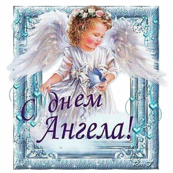открытки с днем ангела наталья от крестной тюль, жалюзи