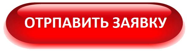 Займы под залог ПТС или авто в Москве.