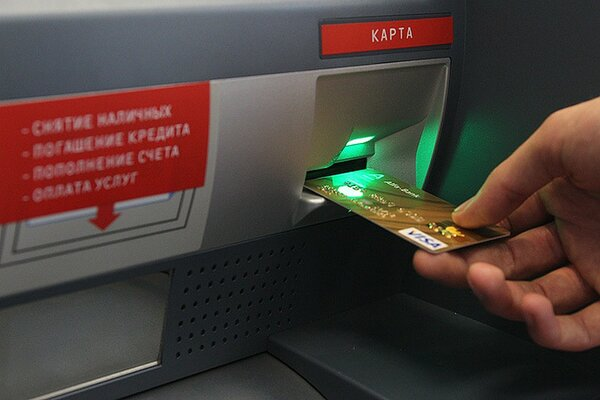 заявка на рефинансирование кредита в сбербанке для физических лиц онлайн