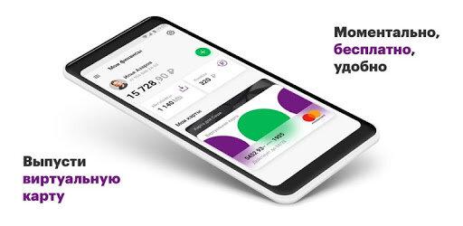 мегафон кредит айфонекапуста займ онлайн на карту с 18