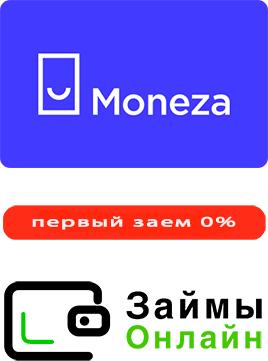 где можно оформить кредит карту