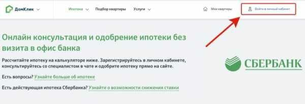 Манеза займ онлайн личный кабинет
