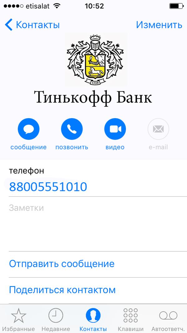 Онлайн заявки на кредиты луховицы микрокредит в крыму