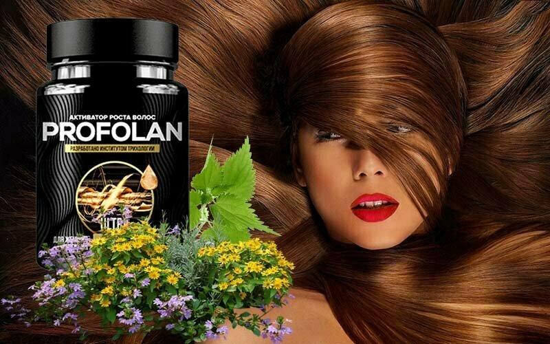 Капсулы для восстановления волос PROFOLAN в Ижевске