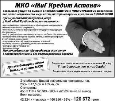 банк российский капитал онлайн личный кабинет
