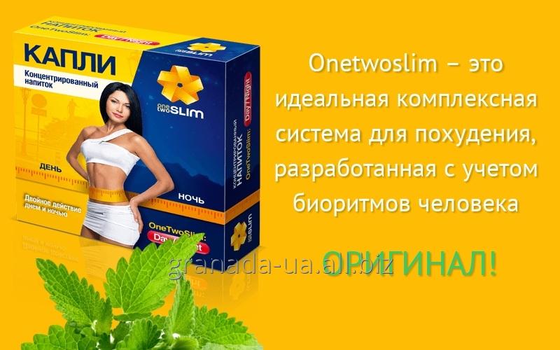 OneTwoSlim капли для похудения в Днепродзержинске