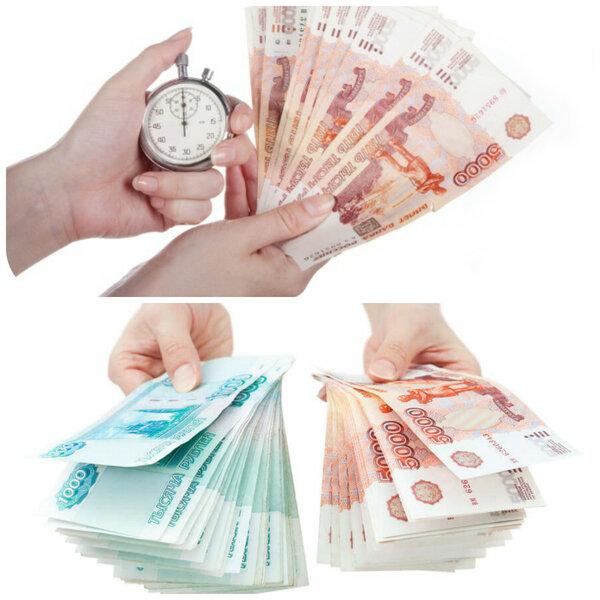 онлайн займы без процентов в казахстане
