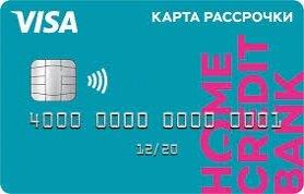 приложение онлайн банк сбербанк