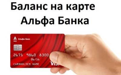 микрозайм онлайн казахстан