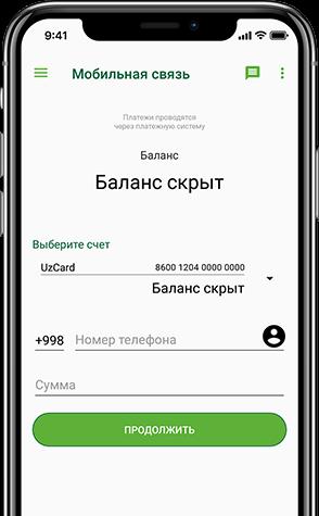 Рассчитать онлайн кредит на телефон инвестирую деньги в бизнес в перми