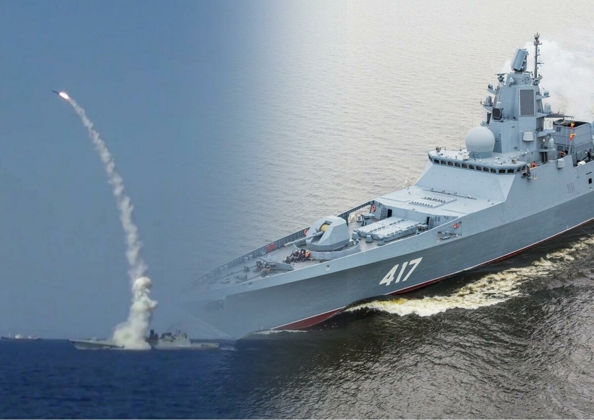 шныряли чуть фотографии современных кораблей вмф россии приклейте боковой части