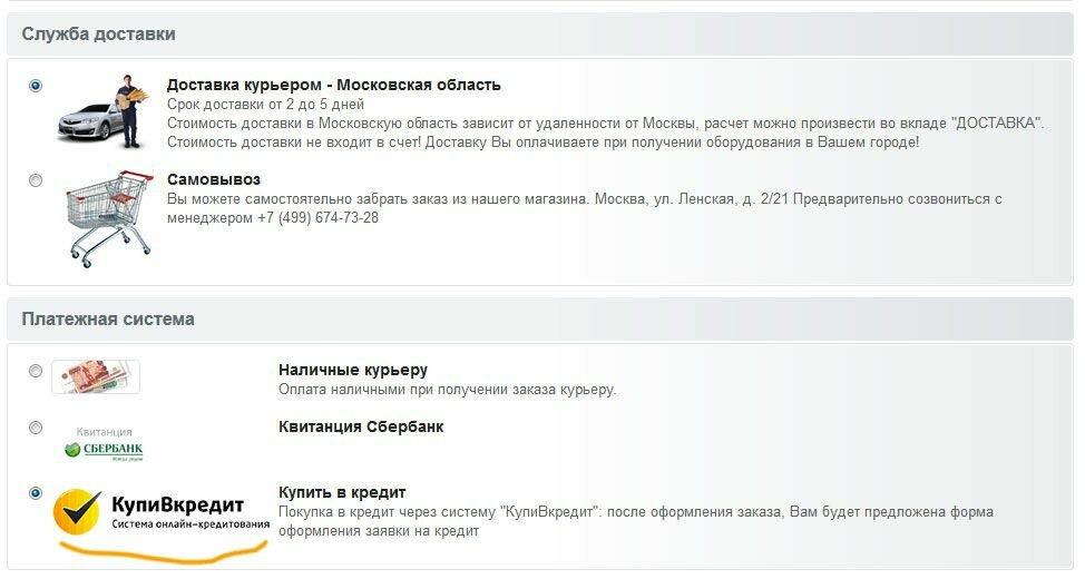 москва кредит наличными 7 деньги в долг на год с плохой кредитной историей