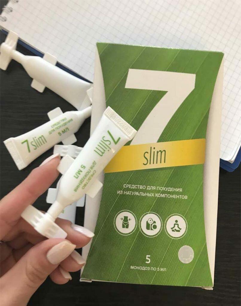7Слим для похудения в Находке