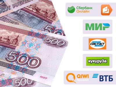 взять кредит в нико банке