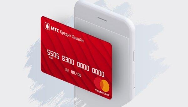 тинькофф банк онлайн заявка на кредит под залог недвижимости