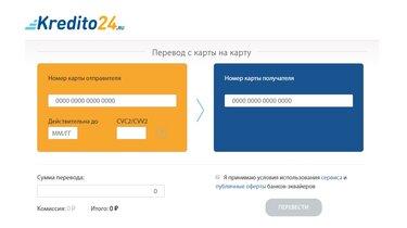 новые займы 2019 украина купить lada granta sport в кредит